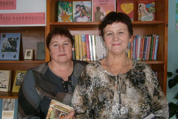 Ю.А. Лобанова и Н.И. Закалистова
