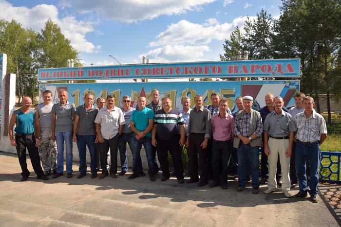 Члены трудового коллектива ОАО «Завод ЖБК»