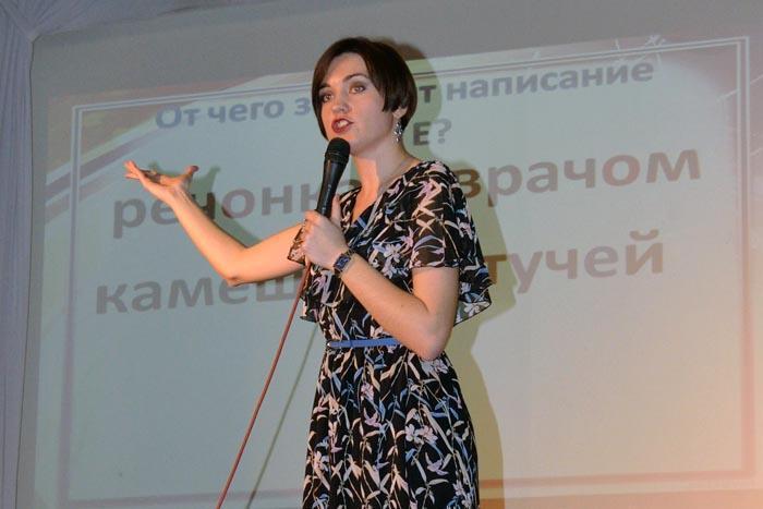 Елена Алексеевна Золотарь – победитель районного конурса «Учитель года»