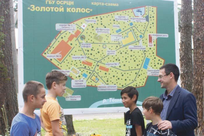 И.о. директора центра А. Кошкин: «Чтобы завоевать доверие детей, их нужно просто уважать»