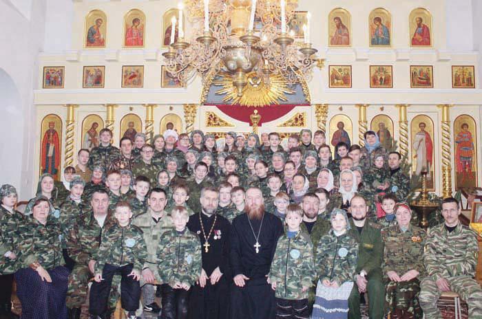 Подшефный военно-патриотический отряд «Горлица»