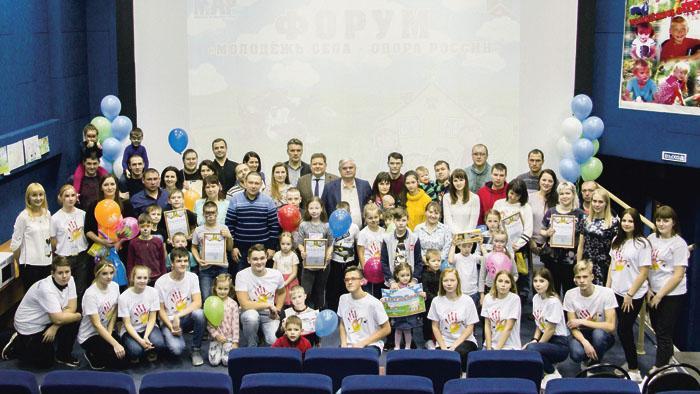 Участники и организаторы форума. Фото на память