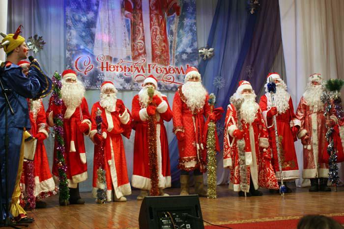 В Выездном прошел традиционный районный конкурс Дедов Морозов и Снегурочек.