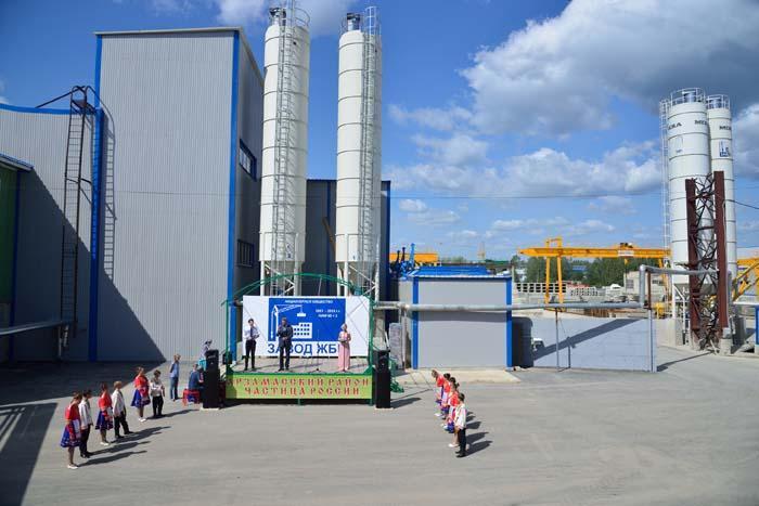Новые производственные мощности завода железобетонных конструкций