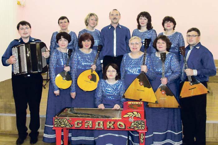 Ансамбль русских народных инструментов «Садко»