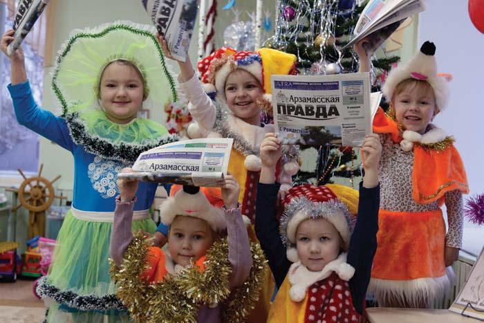 Воспитанники детского сада №8 «Калинка»