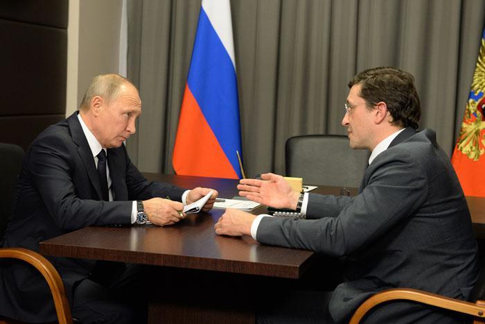 Встреча главы Нижегородской области с Президентом РФ в Нижнем Новгороде 6 декабря 2017 года