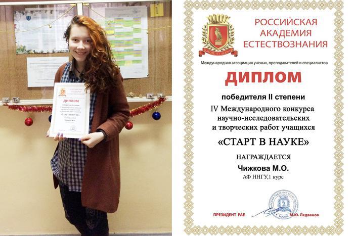 М. Чижкова