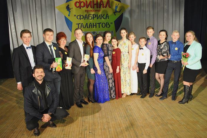 Финалисты проекта «Фабрика талантов-2017», проводимого при поддержке О.В. Лавричева
