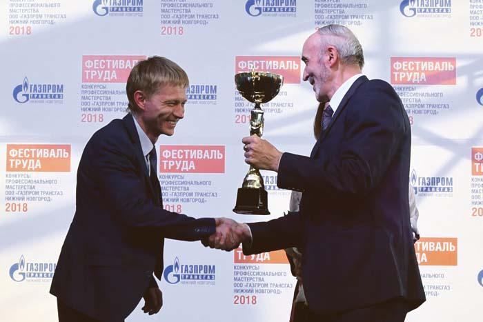 Вручение переходящего кубка Арзамасскому ЛПУМГ