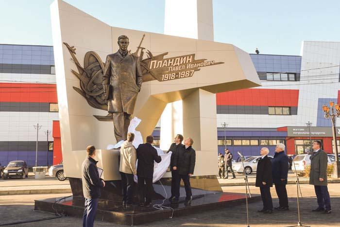 Торжественная церемония открытия памятника