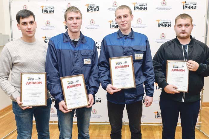 Евгений Филатов, Сергей Брунцов, Дмитрий Кукушкин и Алексей Макаров