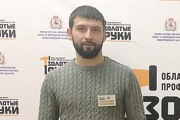 Дмитрий Белов, электромонтер Арзамасского ЛПУМГ (филиал ООО «Газпром трансгаз Н.Новогород»).