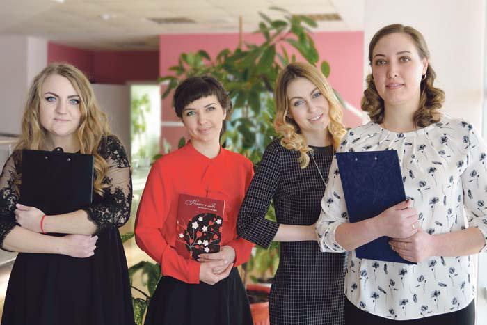 Участницы конкурса Ирина Щипакина, Юлия Перетрутова, Елена Редько, Татьяна Курышева