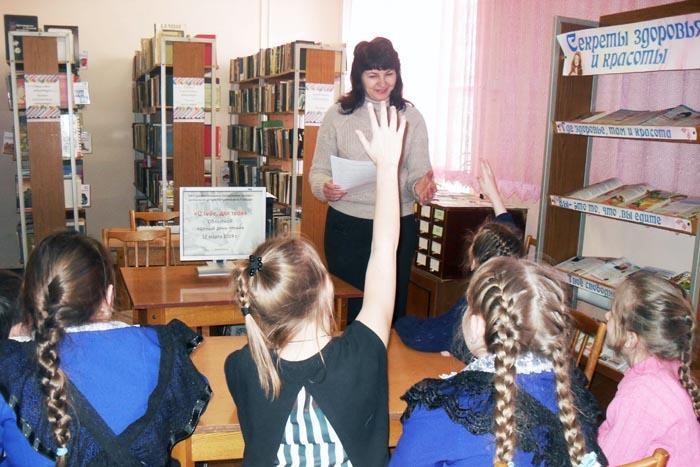 Встреча-презентация «Книга твоего формата» в Выездновской сельской библиотеке