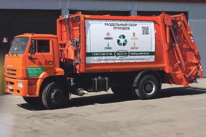 Специальная машина для раздельного сбора мусора