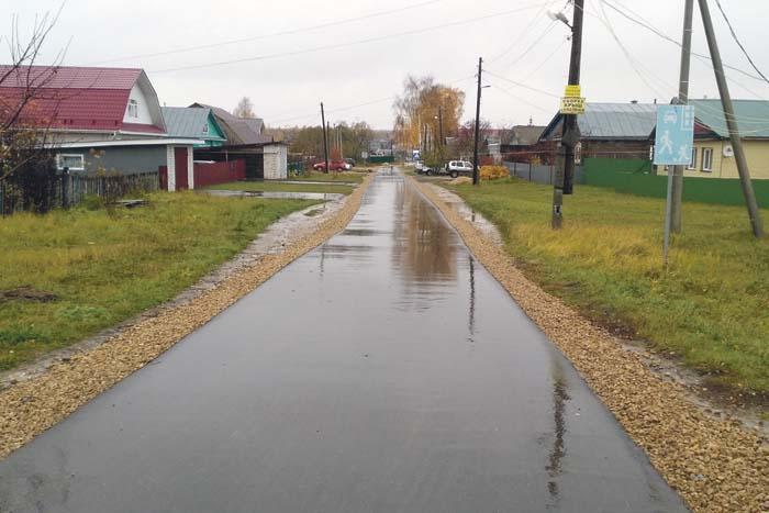 Капитально отремонтирована дорога по улице Лесной в Кирилловке