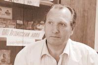 В. П. Арефьев