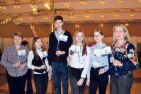 Представители Арзамасского района  на Всероссийских чтениях имени В.И. Вернадского в Москве
