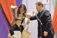 Награды представителям лучших семей Арзамасского района вручает В.И. Демин