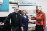 А.В. Поповский, Т.И. Катина, С.В. Зотова на презентации своих новых книг