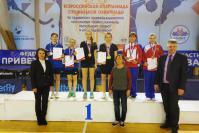 Представительницы Арзамасского района А. Овчаренко и А. Куликова на верхней ступени пьедестала