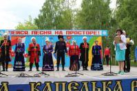 На сцене фестиваля «Двенадцать жемчужин» «Водоватовские ребята»