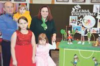 Семья Алексея и Тамары Назаровых из Выездного