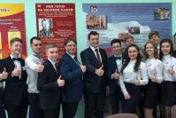 Глава Нижегородской области Глеб Никитин открыл новое здание средней школы №10 в Павлове