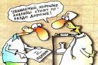Рис. А. Хорошевского